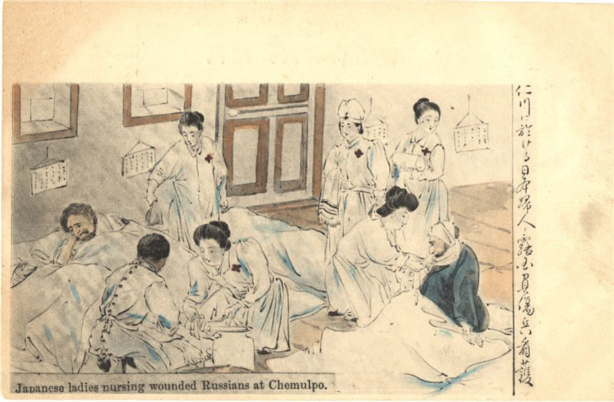 Nippon-Graph — Japanese nurse from the Russo-Japanese War