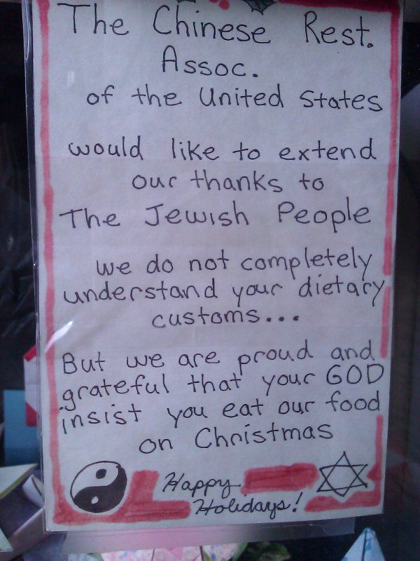 Chinese Restaurants Are Open On Christmas This Could Call For A Major Reconsideration Of Future Plans Jewish Humor Jewish People Jewish Christmas