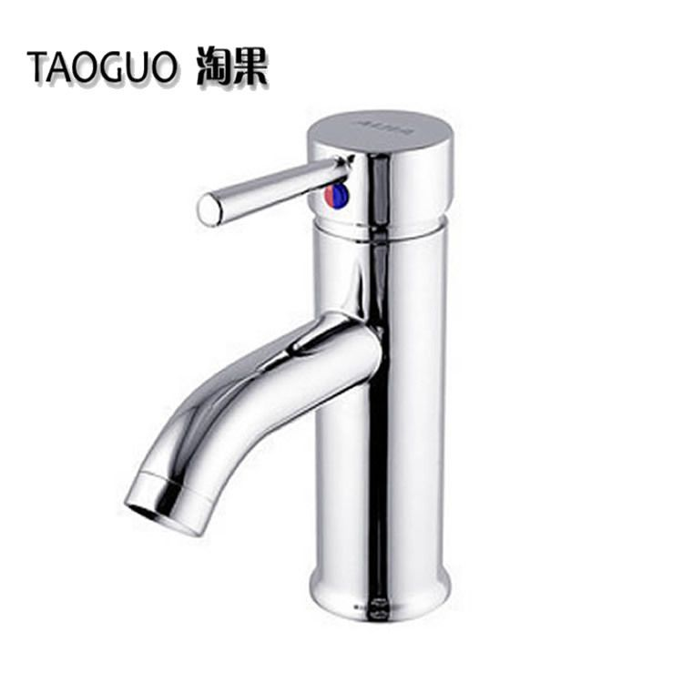 Special promotions single hole Taiwan basin faucet single hole hot ...