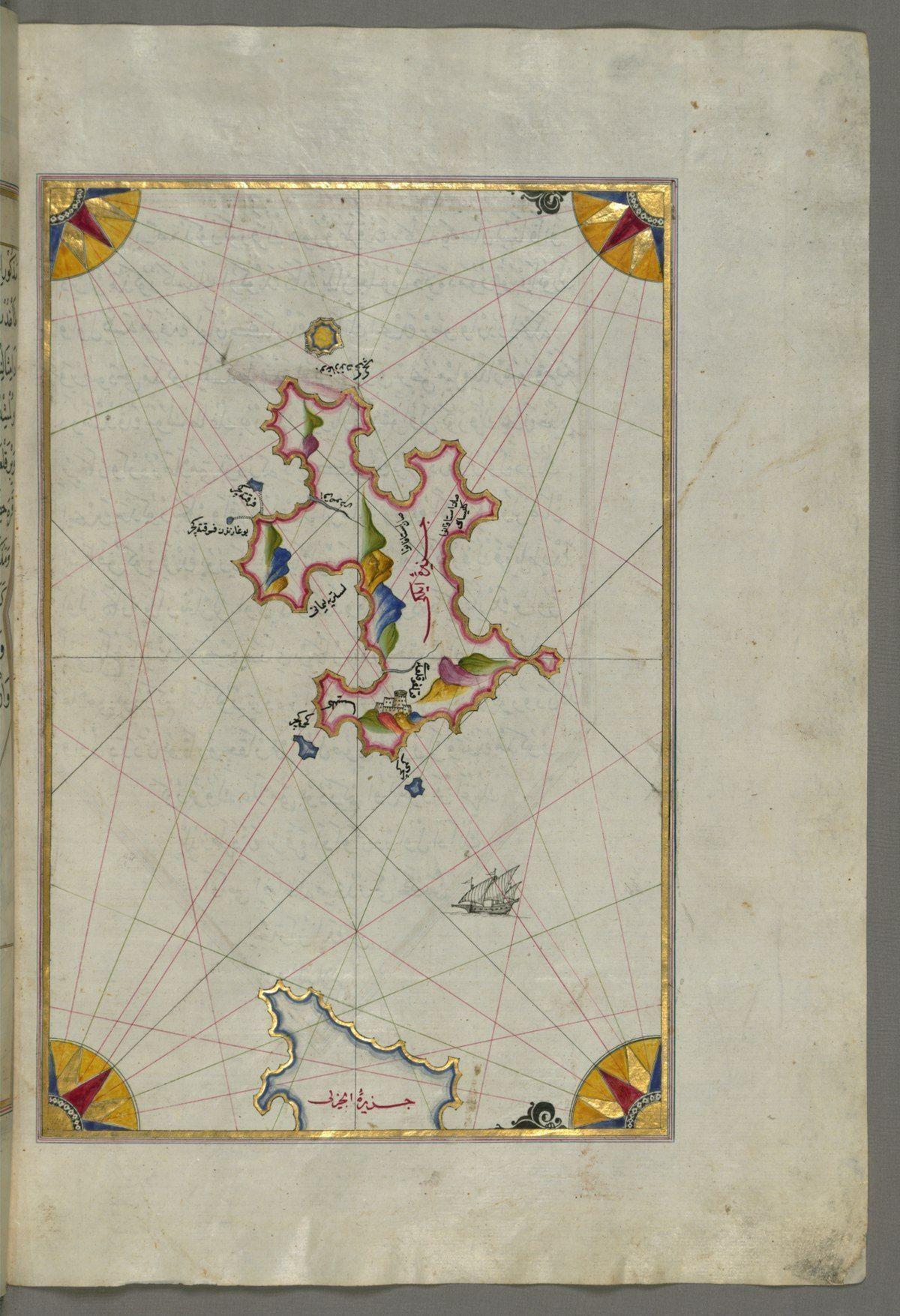 fol. 105b: Island of Telos (Episkopi, İlyaki) north of the island of Chalkis (Herke) in the eastern Aegean Sea. #aegeansea fol. 105b: Island of Telos (Episkopi, İlyaki) north of the island of Chalkis (Herke) in the eastern Aegean Sea. #aegeansea fol. 105b: Island of Telos (Episkopi, İlyaki) north of the island of Chalkis (Herke) in the eastern Aegean Sea. #aegeansea fol. 105b: Island of Telos (Episkopi, İlyaki) north of the island of Chalkis (Herke) in the eastern Aegean Sea. #aegeansea fol. #aegeansea