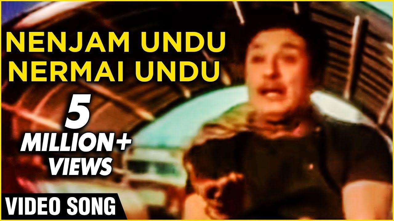 Nenjam Undu Nermai Undu Mgr En Annan Classic Songs Songs View Video