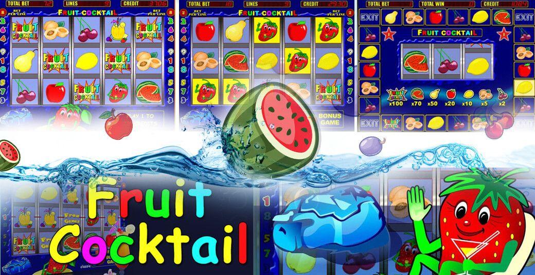Игровые автоматы онлайн бесплатно алиса казино вулкан игровые автоматы играть бесплатно онлайн рулетка