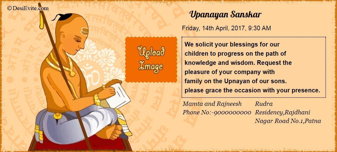 Janeu Upanayanam Sanskar In Marathi Munj Invitation