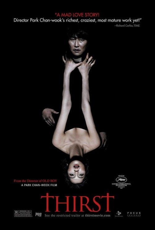 Asian mature movie