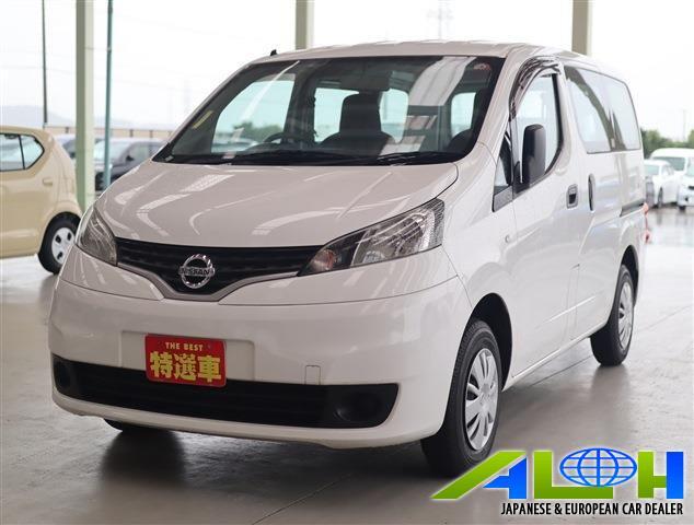 14122 Japan Used 2015 Nissan Nv200 Vanette Van Vans For Sale Auto Link Holdings Llc Nissan Van For Sale Used Toyota