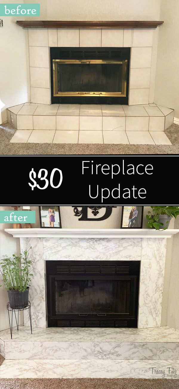 Quick & Cheap Fireplace Makeover