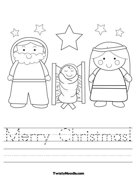 Print Your Merry Christmas Worksheet Make Full Page Custom