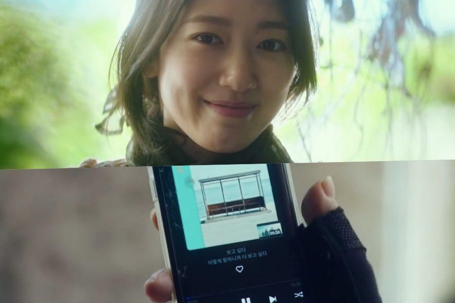 """Watch: Park Shin Hye Stays Hopeful While Listening To BTS' """"Spring Day"""" In """"Sisyphus: The Myth"""" Teaser"""