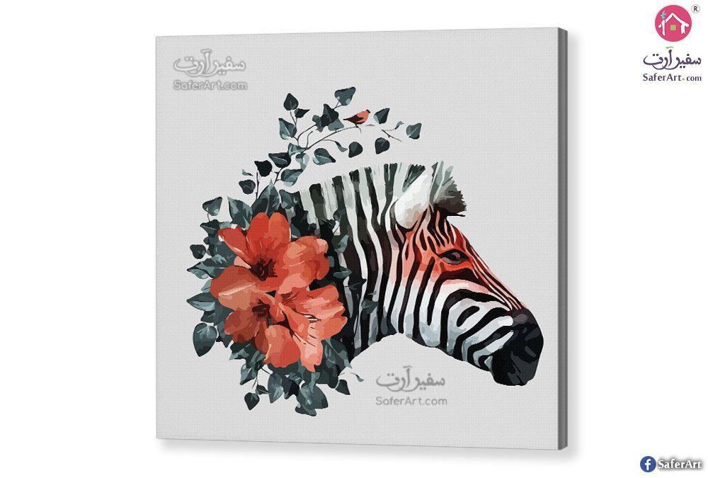 لوحه فنيه Zebra سفير ارت للديكور Zebra Canvas Canvas Cards