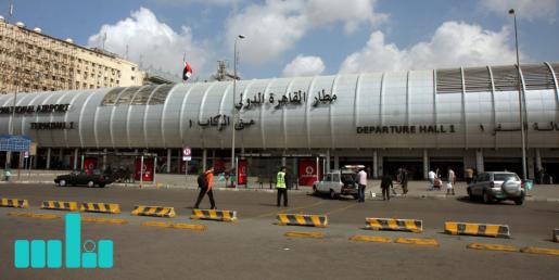 وفاة مسافرة سودانية قبل هبوط طائرتها بالقاهرة Departures Egypt Ita
