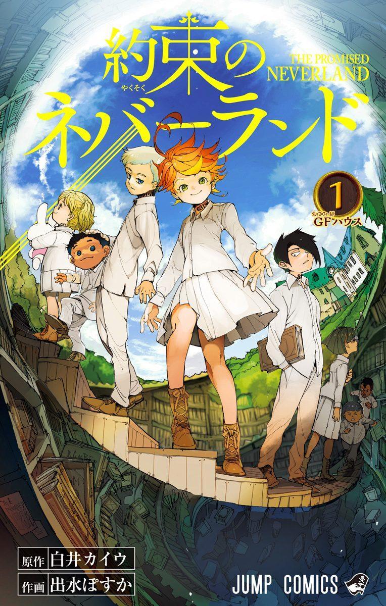 The Promised Neverland Tome 5 : promised, neverland, Volume, Neverland,, Anime,, Manga, Books