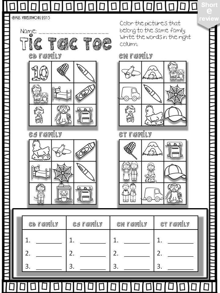 Short E Phonics worksheets and activities no prep
