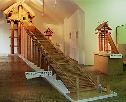 Japan Landscape おしゃれまとめの人気アイデア Pinterest Taka 大社 歴史的建造物 神社