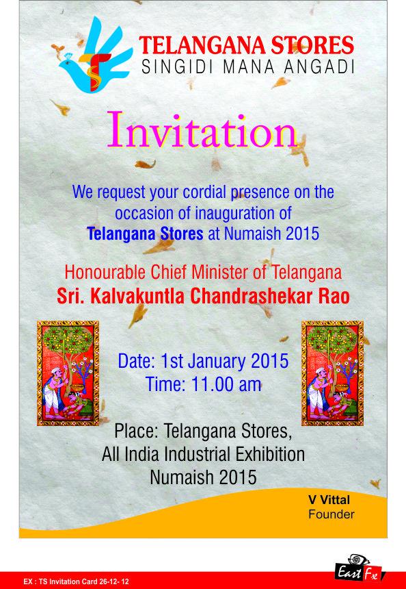 TS Invitation Card 26 12 2A