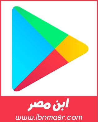 تحميل متجر جوجل بلاي للكمبيوتر Download Google Play For Computer Google Play Apps Google Play Google