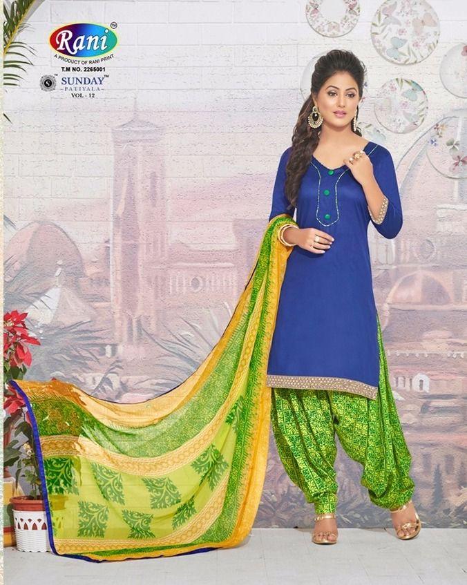 Rani Sunday patiyala vol-12 satin cotton ( 18 pc catalog)