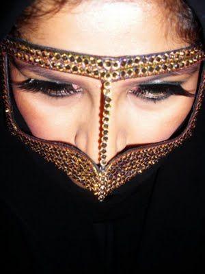 Emirati Face Veil Lace Mask Arab Fashion
