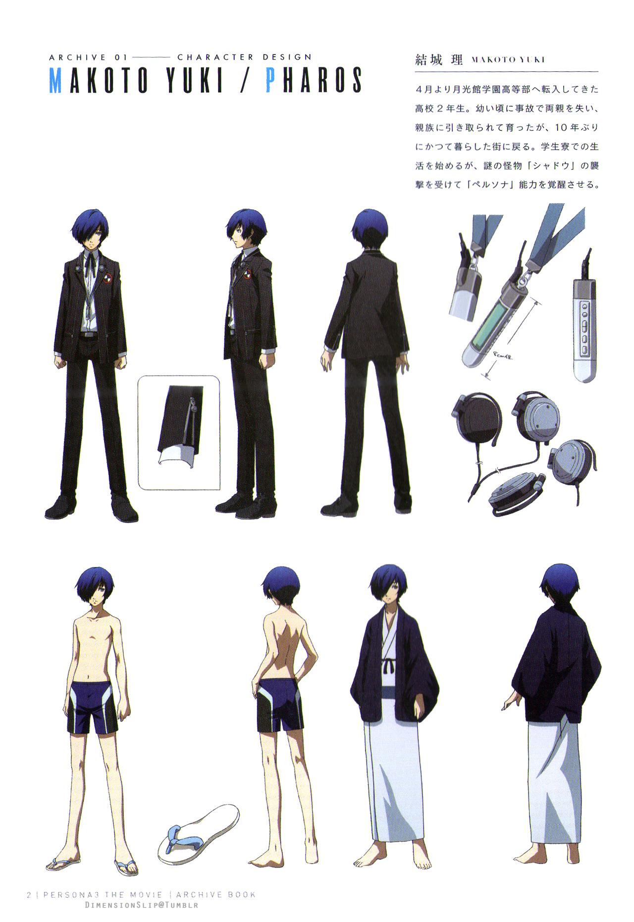 Dimensionslip Persona Persona 3 Portable Makoto