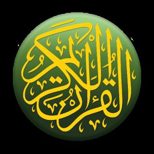 Al'Quran Bahasa Indonesia APK FREE Download - Android Apps