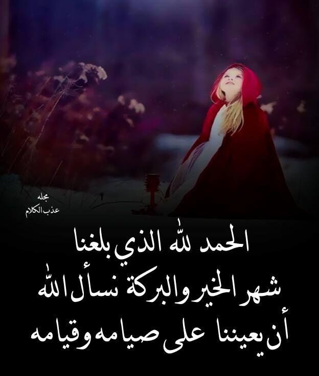 امين يارب Ramadan Islam Movie Posters
