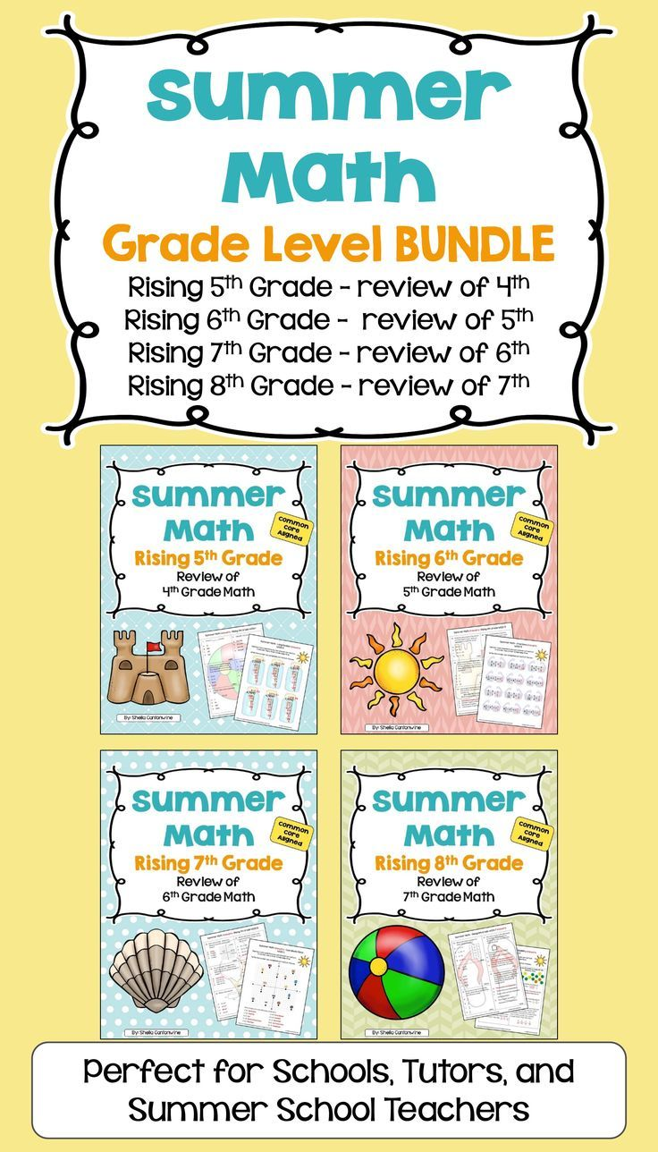 Summer Math Packet BUNDLE for Rising 4th, 5th, 6th, 7th, and