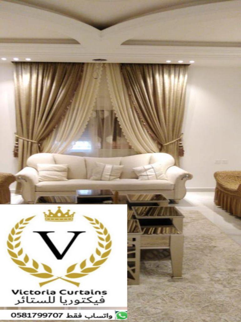 فيكتوريا للستائر في الرياض تفصيل ستائر في الرياض ستائر منازل فلل تفصيل في الرياض تفصيل ستائر محلات تفصيل ستائر في الرياض Home Decor Curtains Home