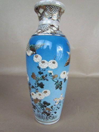 Beautiful Antique Signed Chinese Japanese Satsuma Vase