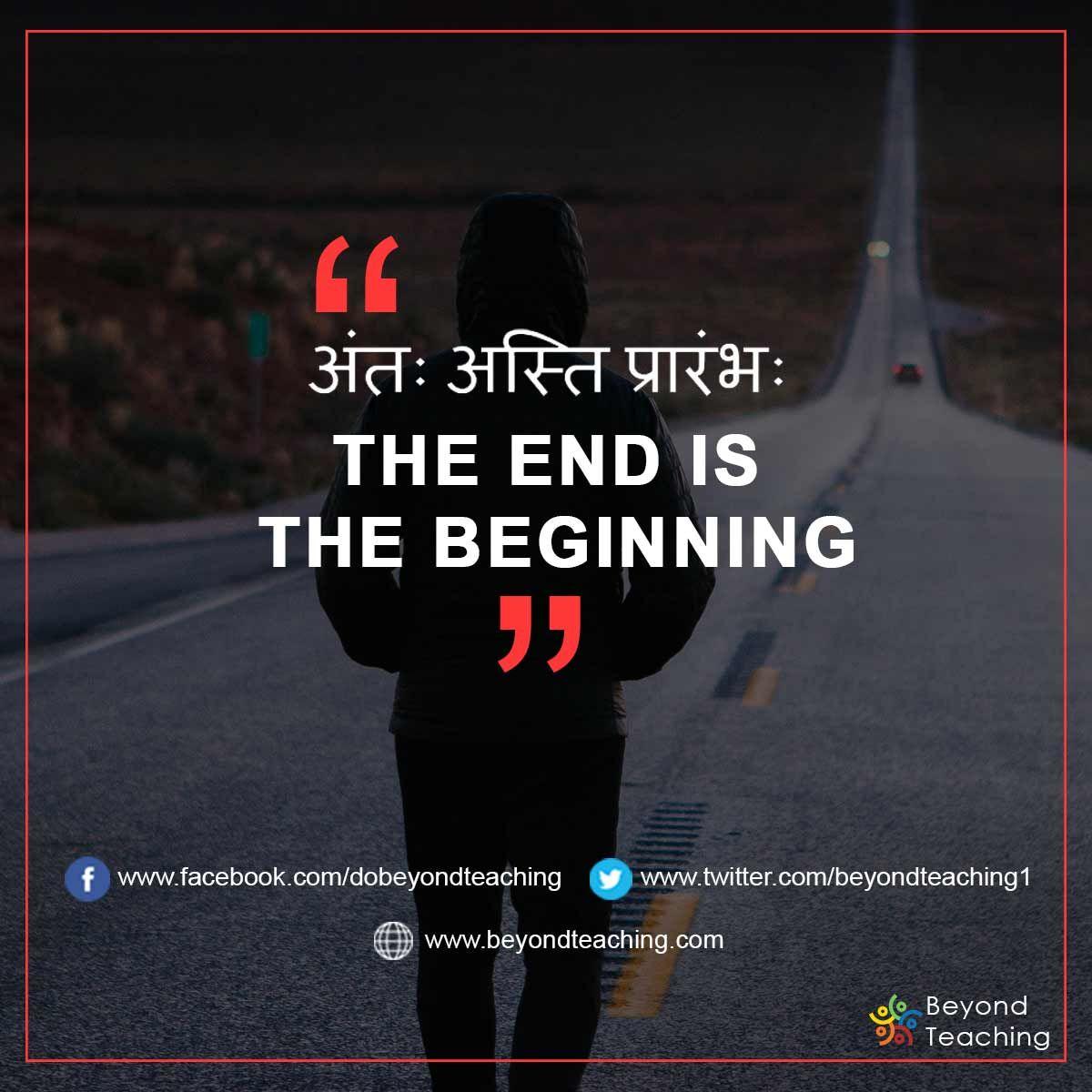 quote quotes inspiration motivation motivate positive