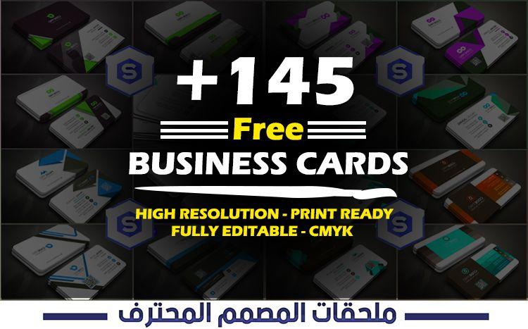 أفضل 150 كرت أعمال جاهز للتحميل تصميم مودرن أحترافي Psd حمل من هنا Https Goo Gl 8qergl ملحقات المصمم ا Free Business Cards Business Card Psd Business
