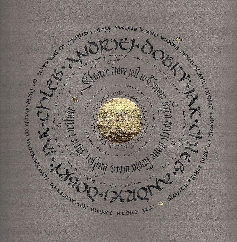 """B.Wilinska.  Edmond  Jabès """"Księga pytań"""".   Tusz i złoto na papierze. 23 x23 cm.  2010"""