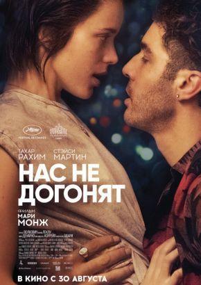 смотреть фильмы 2018 онлайн бесплатно