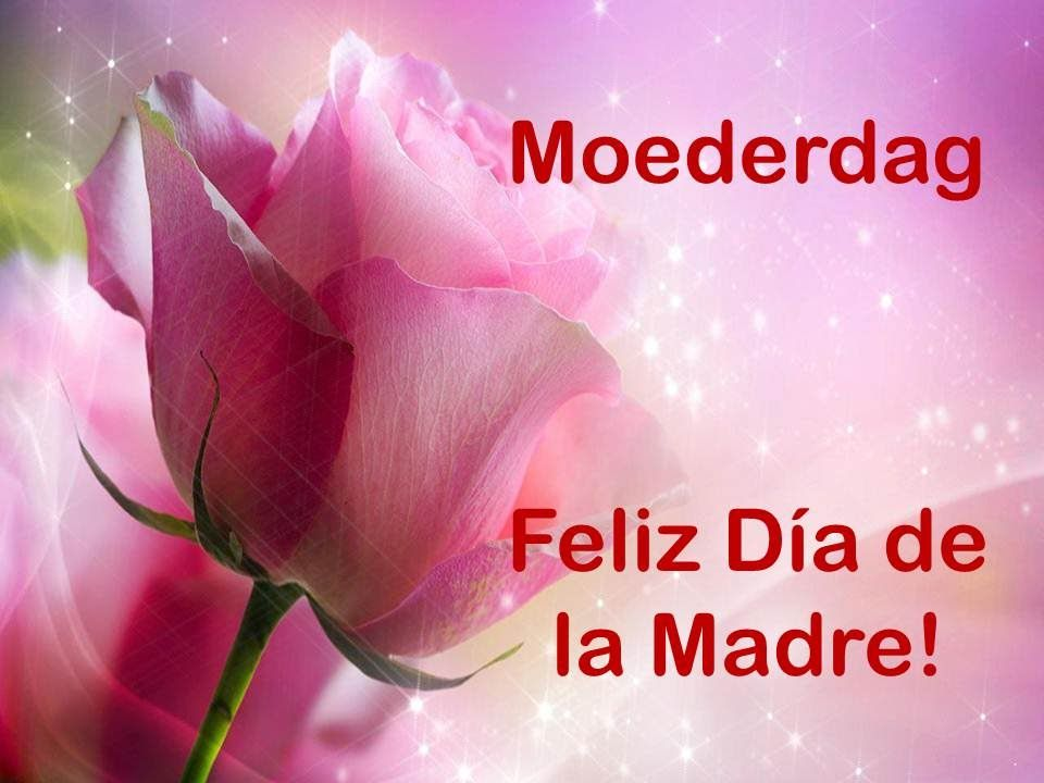 Feliz Dia De La Madre Hermana Feliz Fathers Day Crafts Youtube