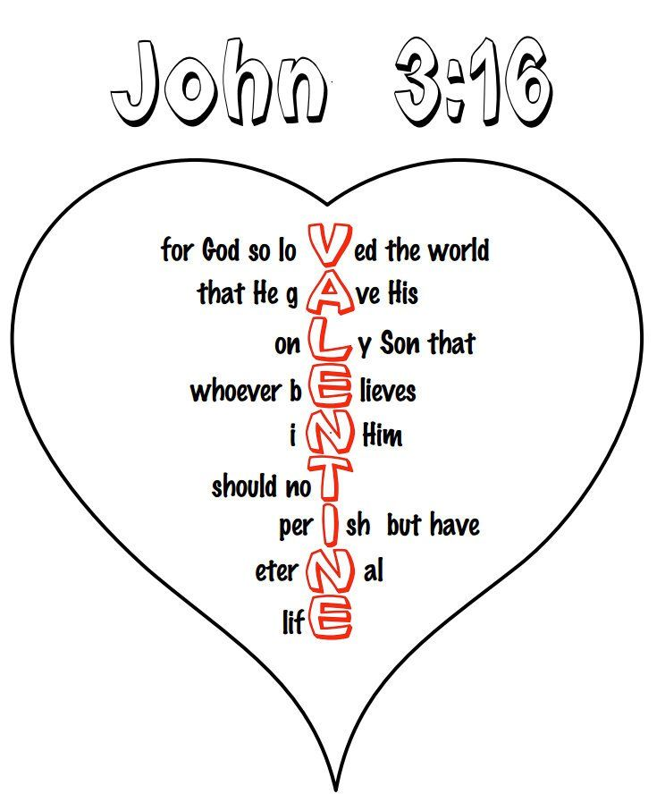 "Printable ""John 316"" Valentine Heart Printables"