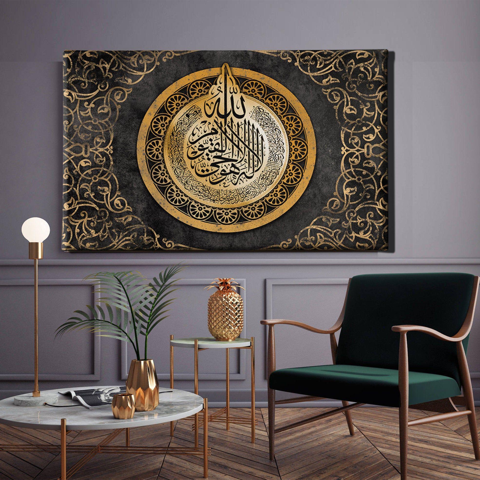 Islamic Wall Art Canvas Framed For Muslim Home Decor Quran Etsy Islamic Wall Art Calligraphy Wall Art Islamic Decor
