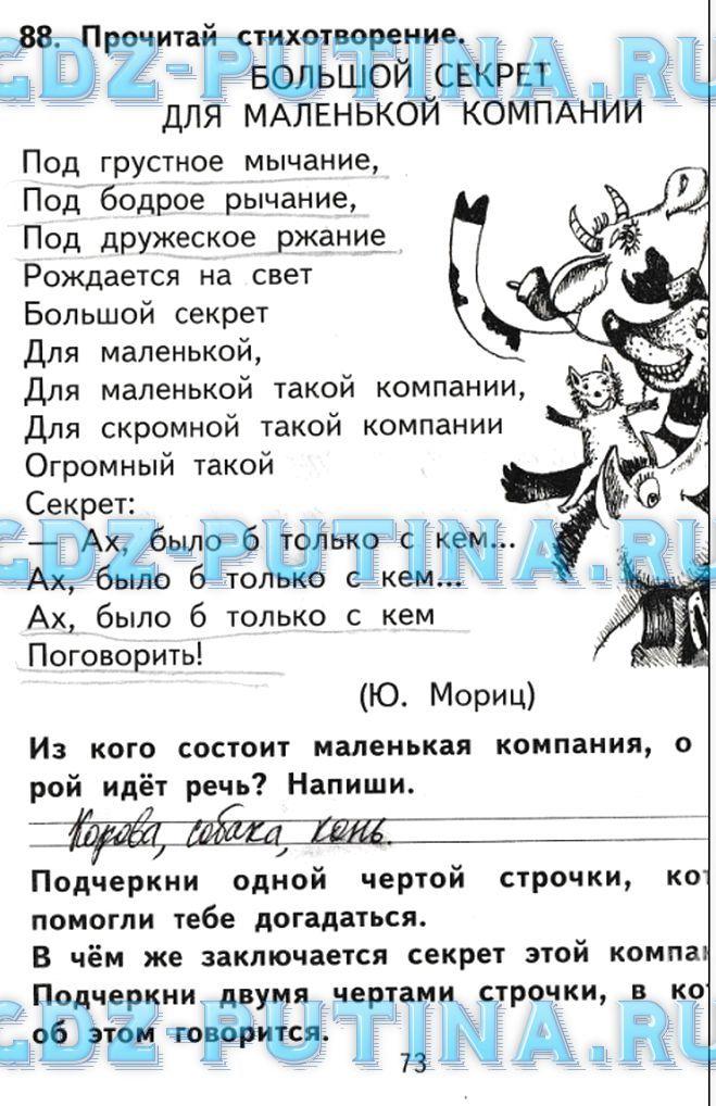 Гдз по алгебре колмогоров 11 класс spishu ru