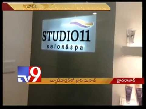 Police raids on cross massage centre in Hyderabad | LATEST NEWS