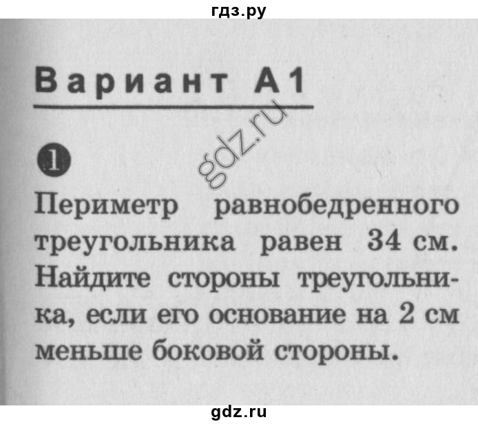 Http:5ballov.qip.rugdz гдз английский 4 класс барашкова