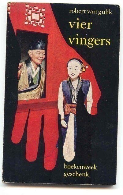 Boekenweekgeschenk 1964