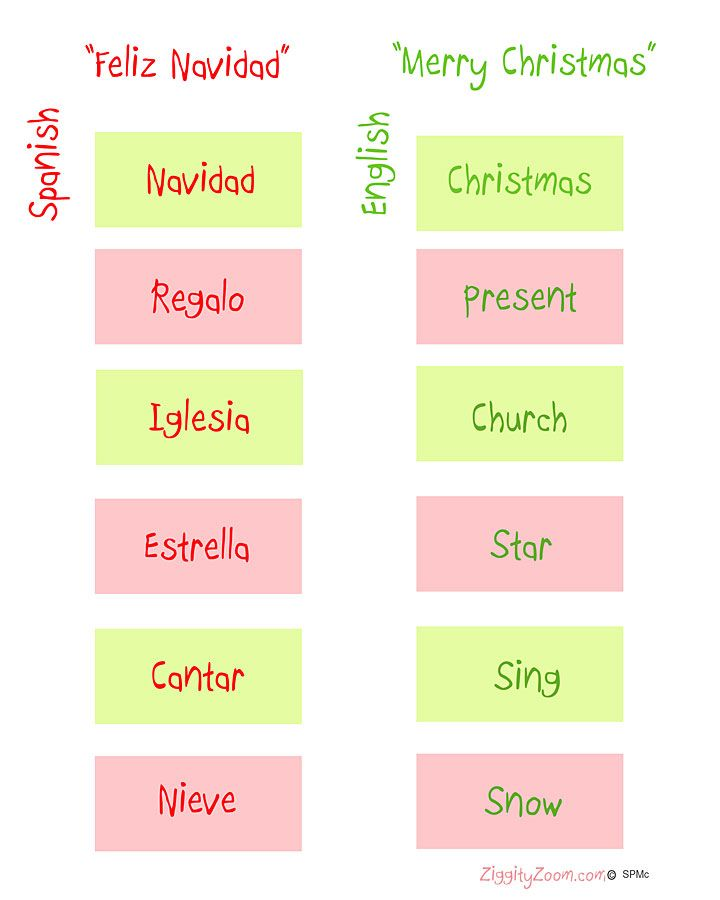 Christmas Spanish English Word Match | Spanish Holidays | Pinterest