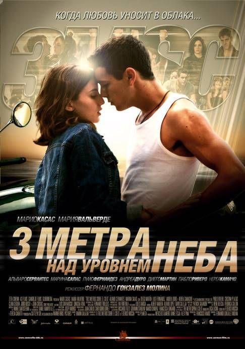 Download Tres Metros Sobre El Cielo For Free 1080p Movie Hd Streaming Free Movies Streaming