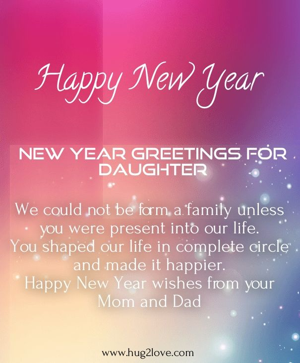 new year 2019 wishes daughter