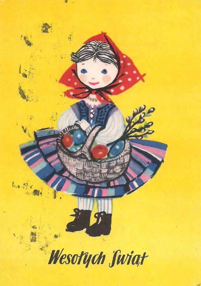 Старые польские открытки, спасибо дорогая