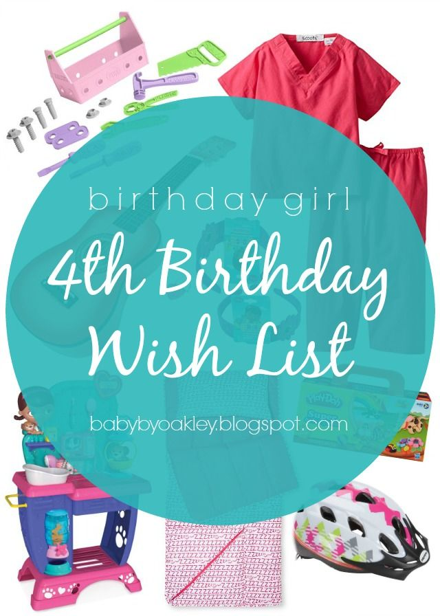 Birthday Wish List For A Four Year Old Gift Guide 4th