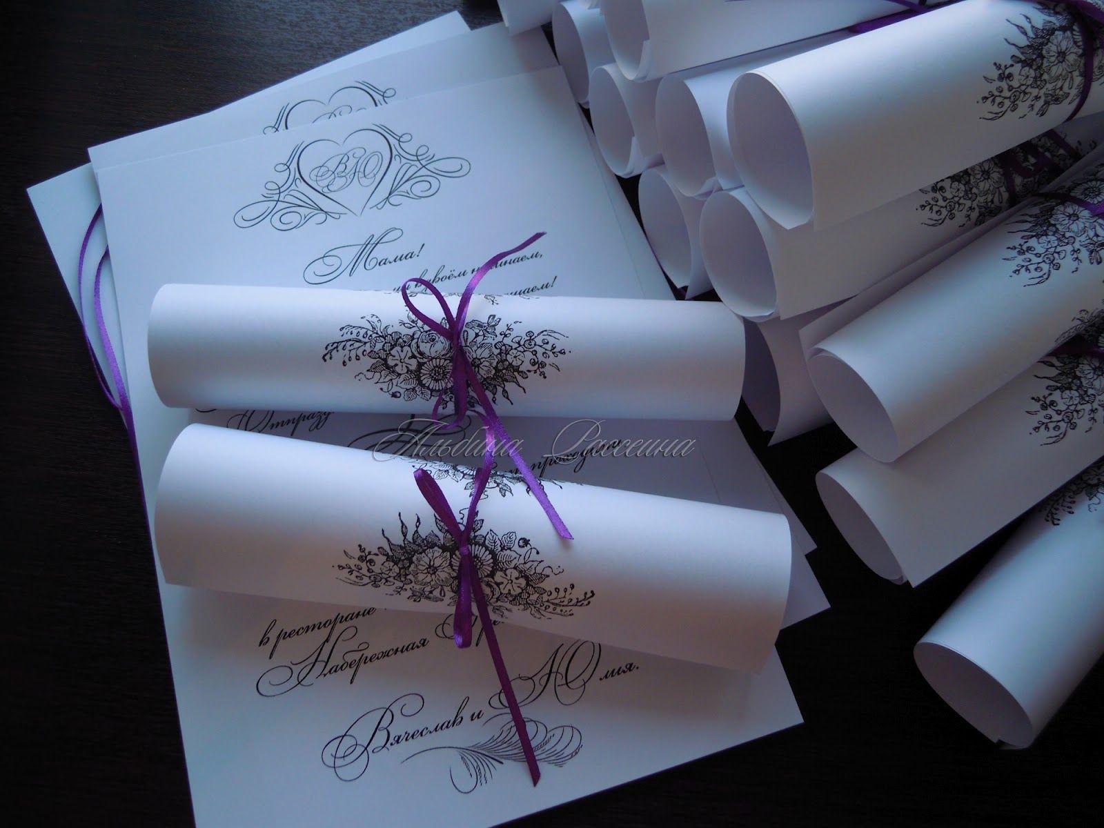 Приглашения на свадьбу казань недорого, открытка днем