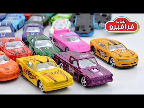 لعبة سباق السيارات للاطفال واجمل العاب سيارات اطفال Bingo Diecast Racing Toys Toy Car Car