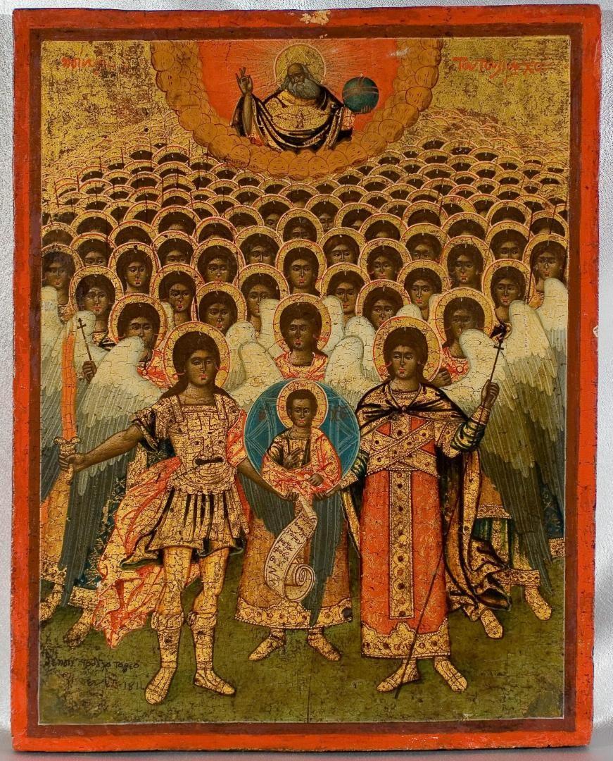 Religious Art: Икона Собор Архангела Михаила