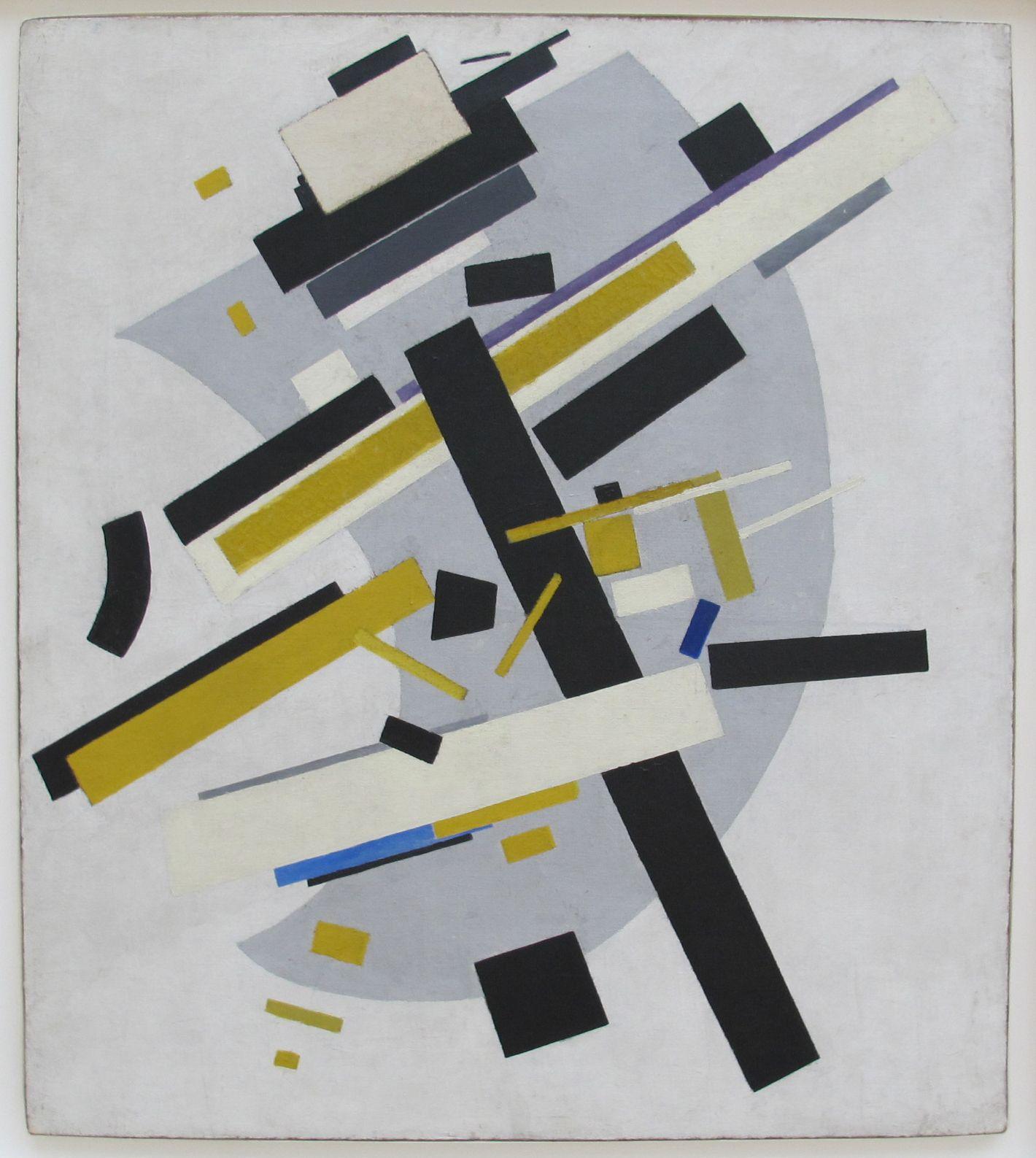 Obra de Kazimir Malevich. O Suprematismo é conhecido pela sua geometrização ( que influência o Construtivismo). Nova estética baseada em imagens, que destila formas visuais.