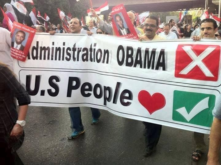 Protests against morsy , brotherhood & obama whose supporting them