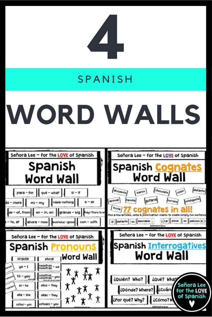 spanish word wall bundle - spanish high frequency words, spanish