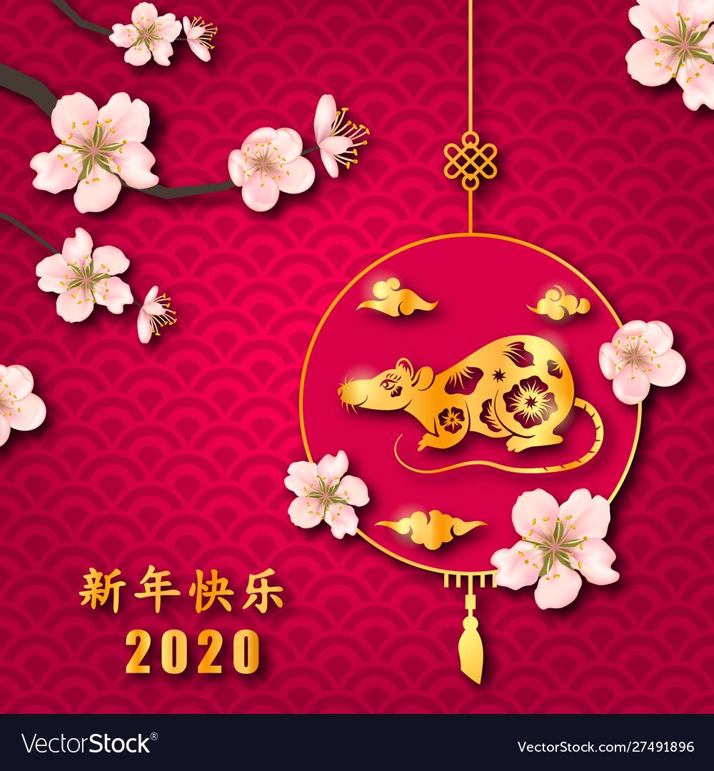 Chinese new year 2020 card with golden rat zodiac vector